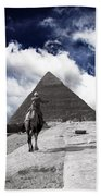Egypt - Clouds Over Pyramid Bath Towel
