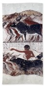 Egypt: Tomb Painting Bath Towel