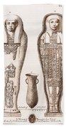 Egyptian Mummy, Illustration Bath Towel