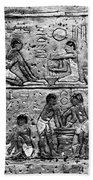Egyptian Writing Bath Towel