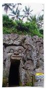 Elephant Cave Temple Bath Towel