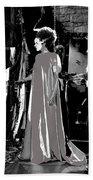 Elsa Lanchester Bride Of Frankenstein 4 1935-2015 Bath Towel