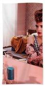 Emma Watson Bath Towel