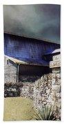 Empyrean Estate Stone Wall Bath Towel
