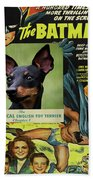 English Toy Terrier Art Canvas Print - Batman Movie Poster Bath Towel