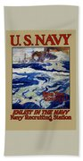 Enlist In The Navy - Help Your Country Bath Towel