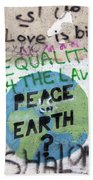 Equality Before The Law Bath Towel