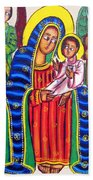 Ethiopian Mary And Jesus Bath Towel