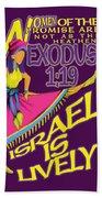 Exodus 1vs19 Israel Lively Bath Towel