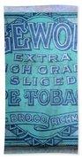 Extra High Grade Sliced Bath Towel