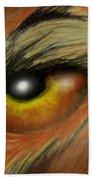 Eye Of The Beast Bath Towel
