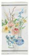 Faded Glory Chinoiserie - Floral Still Life 2 Blush Gold Cream Bath Towel