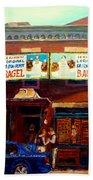 Fairmount Bagel By Montreal Streetscene Painter Carole  Spandau Bath Towel