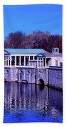 Fairmount Water Works - Philadelphi Bath Towel