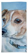 Beloved Dog Commission By Irina Sztukowski  Bath Towel