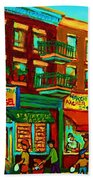 Family Frolic On St.viateur Street Bath Towel