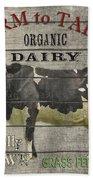 Farm To Table Dairy-jp2629 Bath Towel