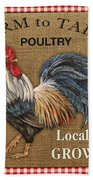Farm To Table-jp2390 Bath Towel