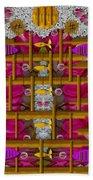 Fences Around Love In Oriental Style Bath Towel