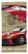 Ferrari 360 Michelotto Le Mans Race Car. Two Drawings One Print Bath Towel