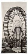 Ferris Wheel, 1893 Bath Towel