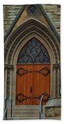 First Presbyterian Church Door Bath Towel