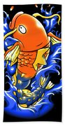 Fish Lucky Bath Towel