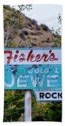 Fisher's Jewelry Bath Towel