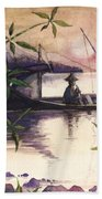 Fishing In The Sunset   Bath Towel