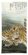 Five Tigers Bath Towel