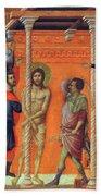 Flagellation Of Christ 1311 Bath Towel