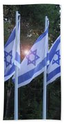 Flags Of Israel Blowing In The Wind Bath Towel