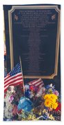 Flight 93 Heros Bath Towel