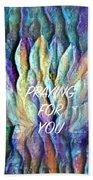 Floating Lotus - Praying For You Bath Towel