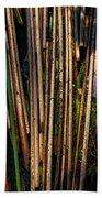 Floating Reeds Bath Towel