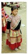 Flower Hmong Girl 04 Bath Towel