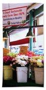 Flowers For Sale Bath Towel