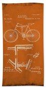 Folding Bycycle Patent Drawing 1g Bath Towel