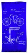 Folding Bycycle Patent Drawing 1h Bath Towel