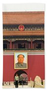Forbidden City Southern Gate Bath Towel