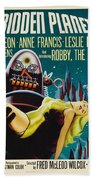 Forbidden Planet In Cinemascope Retro Classic Movie Poster Bath Towel
