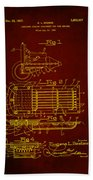 Ford Engine Lubricant Cooling Attachment Patent Drawing 1h Bath Towel