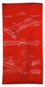 Ford Motor Vehicle Drawing 1e Bath Towel