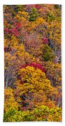 Fort Mountain State Park Cool Springs Overlook Bath Towel