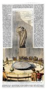 Foucaults Pendulum Bath Towel