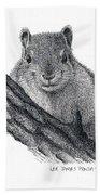 Fox Squirrel Bath Towel