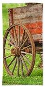 Freight Wagon Wheel Bath Towel