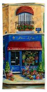 French Flower Shop Bath Towel