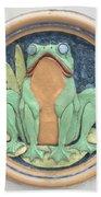 Frog Ceramic Plaque Bath Towel