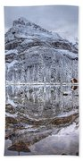 Frosty Morning In Pano Bath Towel
